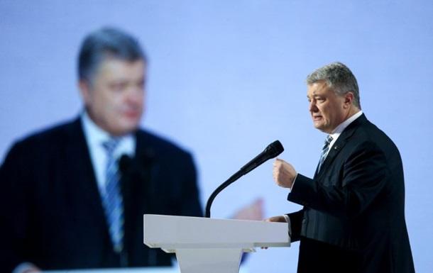 Всі це знали. Але він не відкликав солдат! Гриценко висунув скандальні звинувачення Порошенку