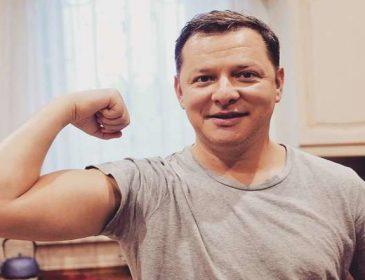 """Дядько Чорномир і 33 богатиря!"""": Ляшко разом з радикалами відсвяткував Водохреще"""