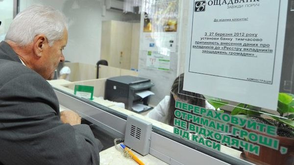 В Україні вводять новий механізм моніторингу держвиплат: що потрібно знати вже сьогодні