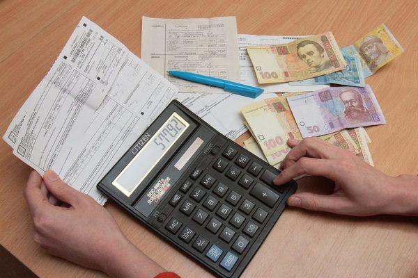 Комунальники підготували черговий сюрприз українцям: що буде з квартплатою
