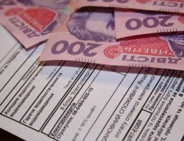 Монетизація субсидій для оплати комуналки: все що потрібно знати українцям вже сьогодні