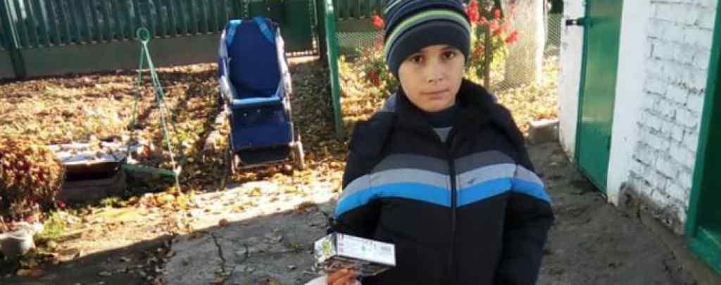Жінка вже поховала свою старшу дитину: Мама Романа благає небайдужих допомогти врятувати життя її сина