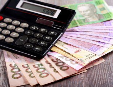 Зростуть тарифи на газ, оренда та пенсії: що змінилося в Україні за тиждень