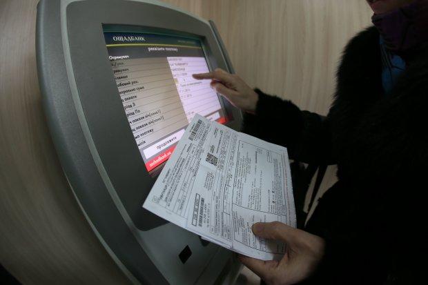 Запрацює два види субсидій: на що можуть розраховувати українці