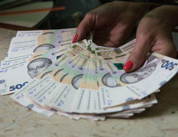 Українцям субсидії будуть видавати готівкою: розповіли де забрати гроші