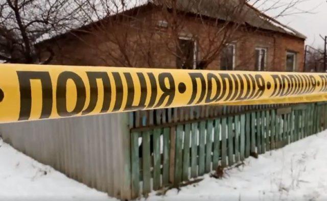 На Львівщині у власному будинку знайшли тіло чоловіка