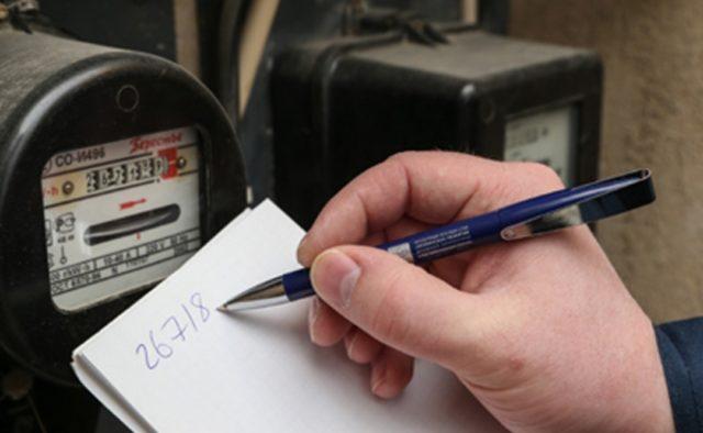 В Україні скасували пільги на електрику: кого стосуватиметься та що потрібно знати вже сьогодні