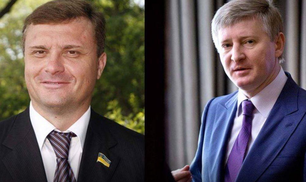 Льовочкін і Ахметов потрапили у новий гучний скандал. Ймовірно причетні до грандіозної афери!