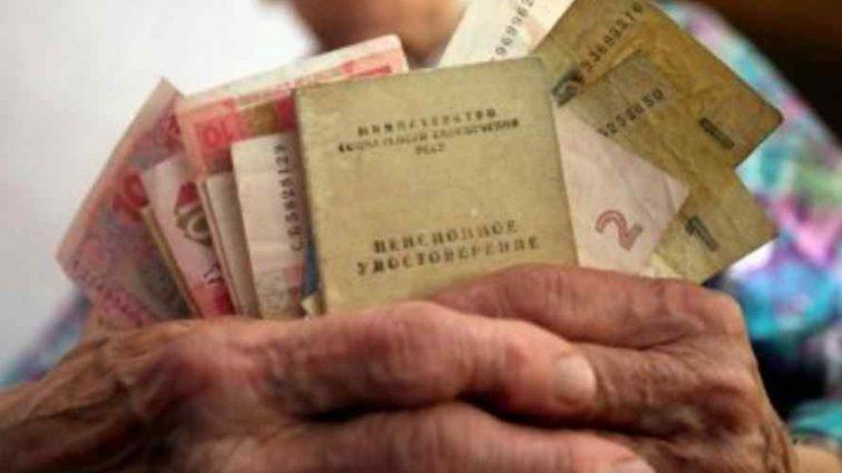 Календар для виходу на пенсію: яких змін чекати українцям 2019-го