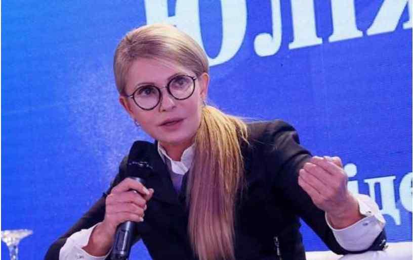 Провести референдум: Тимошенко хоче змінити Конституцію до парламентських виборів