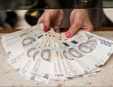 Субсидії в Україні будуть видавати готівкою: озвучені конкретні терміни