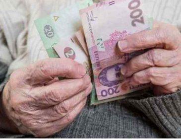 По 700 гривень з кожного українця: як будуть латати діри в Пенсійному фонді і що буде з пенсіями