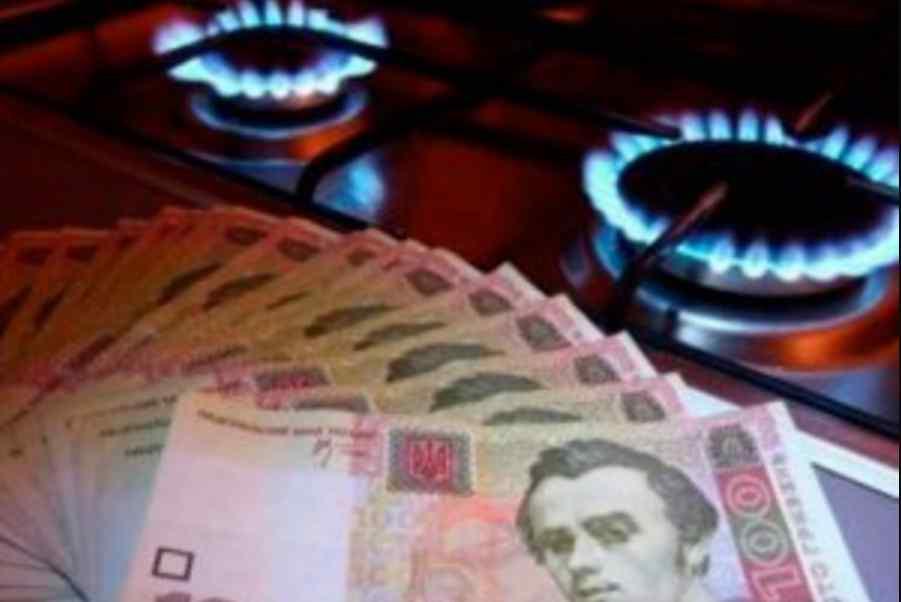 Призведе до фінансового колапсу: пояснили, чи можливо знизити вартість газу для населення