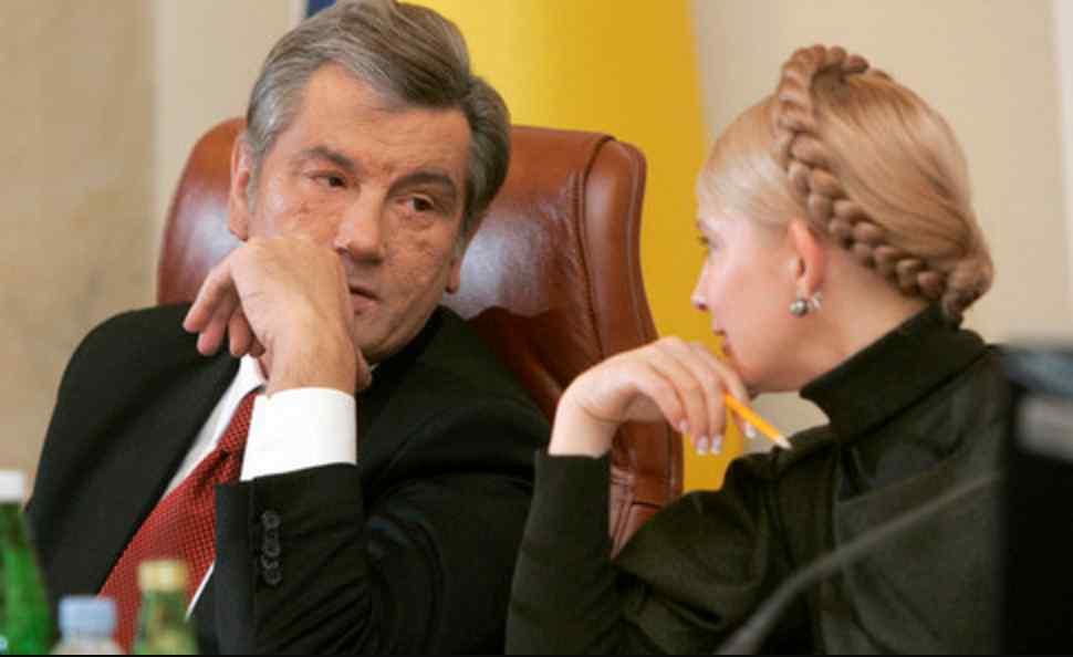 Сплагіатила? Тимошенко може потрапити у черговий скандал, а все через Ющенка