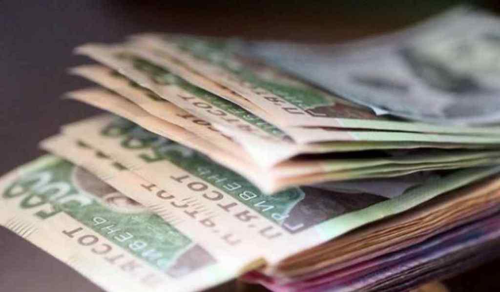 Більше 10 тисяч гривень: українцям пообіцяли суттєве збільшення середньої зарплати