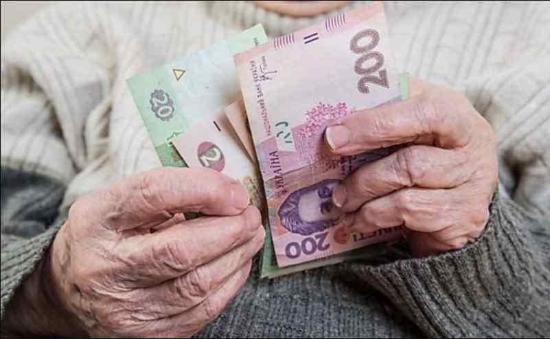 Заберуть пенсії і субсидії: українцям готують грандіозні перевірки