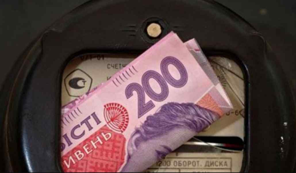 Суми в платіжках для українців зміняться: електроенергія подорожчає, коли і на скільки
