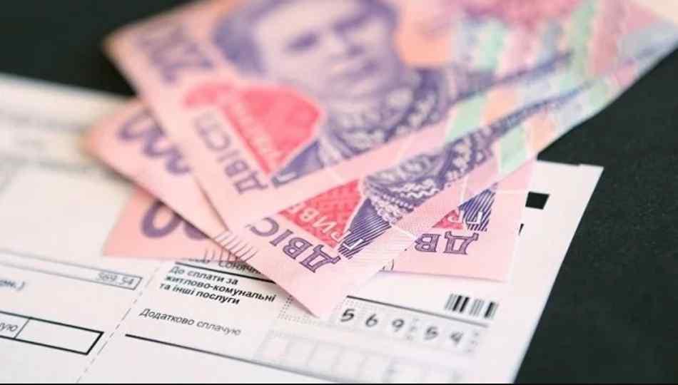 Українців будуть позбавляти субсидій за борг в 340 гривень, подробиці