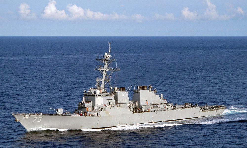 Прийшов на допомогу нашим хлопцям: У Чорне море увійшов американський есмінець
