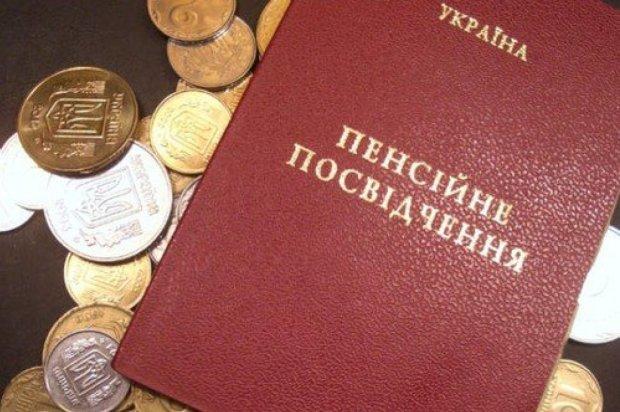 Піти на заслужений відпочинок вдасться не всім: українцям в черговий раз змінилися умови нарахування пенсії