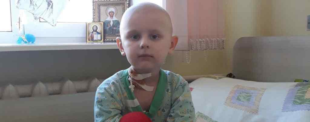 Дитині потрібна хіміотерапія: допоможіть Максимку одужати