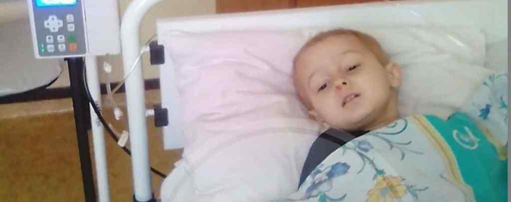 Страшний діагноз змінив життя дитини: Маленькому Іллюші потрібна термінова допомога