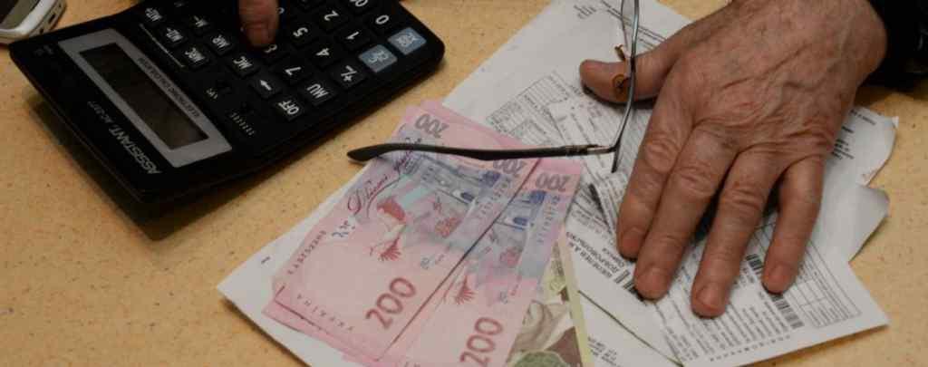 Ціни на тепло: як українцям розраховують платіжки за опалення