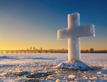 Частину України охоплять йорданські морози: Синоптики розповіли, яку погоду варто очікувати українцям 19 січня