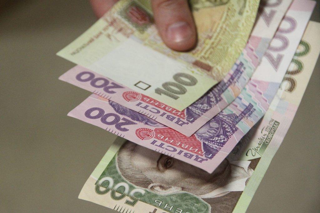 Українці, що не працюють можуть отримувати до 7700 грн допомоги, дізнайтесь деталі