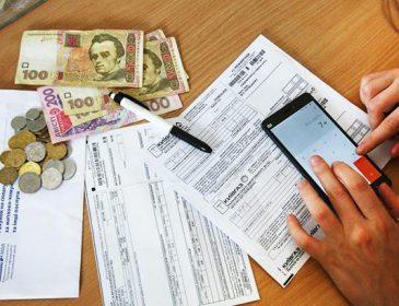 Початок монетизації субсидій: всі нововведення оформлення та обліку держдопомоги