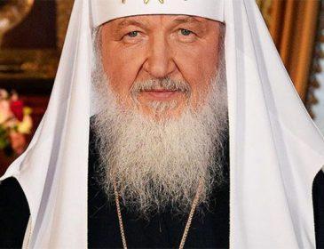 """""""Отруять прямо в резиденції"""": Що може чекати патріарха Кирила за провал РПЦ в Україні"""