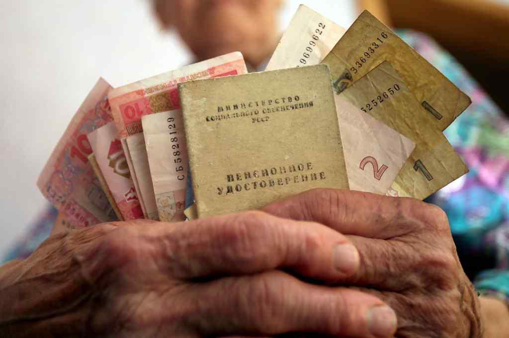 Пенсії в Україні перерахують тричі: як зростуть виплати та що потрібно знати вже сьогодні