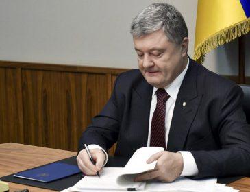 Порошенко підписав указ про набуття чинності таємного рішення РНБО