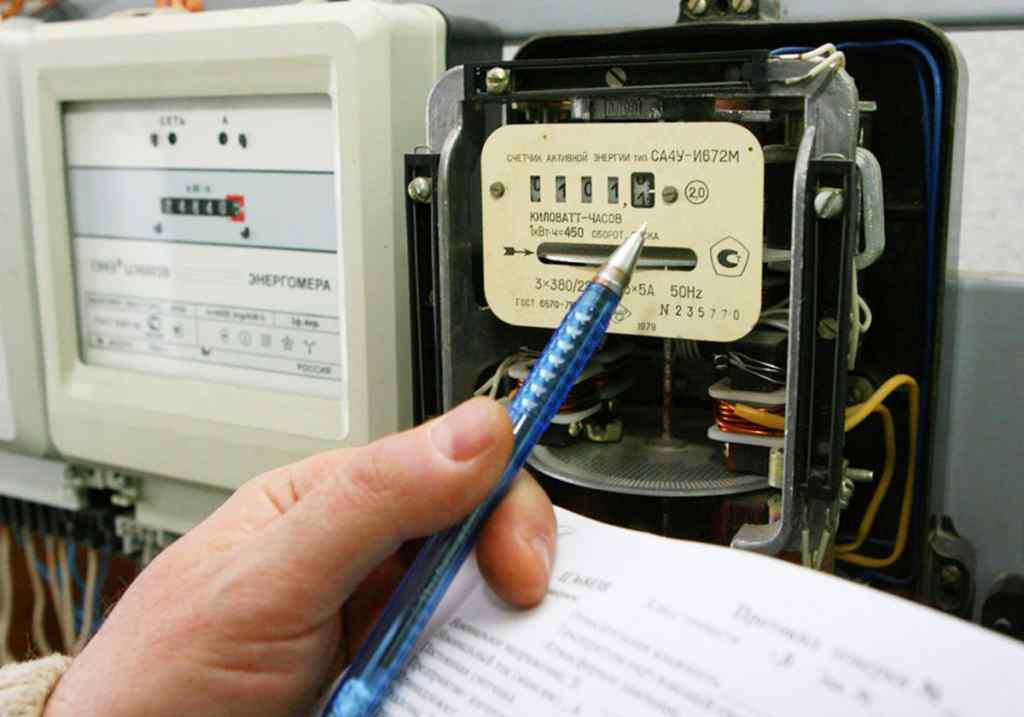 Скасування пільг на електрику в Україні: кому відмовлять та що буде з нічним тарифом