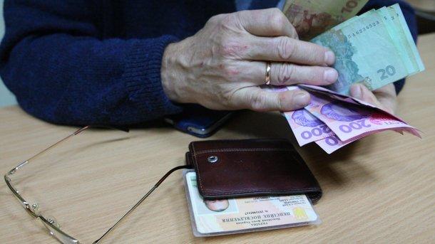 Вийти на пенсію тепер стане ще складніше: озвучено нові вимоги