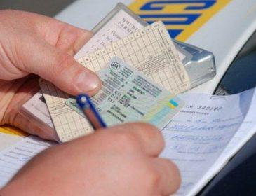 Революція для українських водіїв: посвідчення водія видаватимуть без автошколи