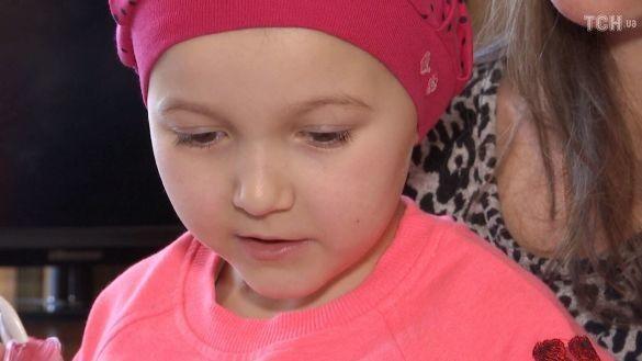 Маленька Марія потребує допомоги в боротьбі зі страшною хворобою
