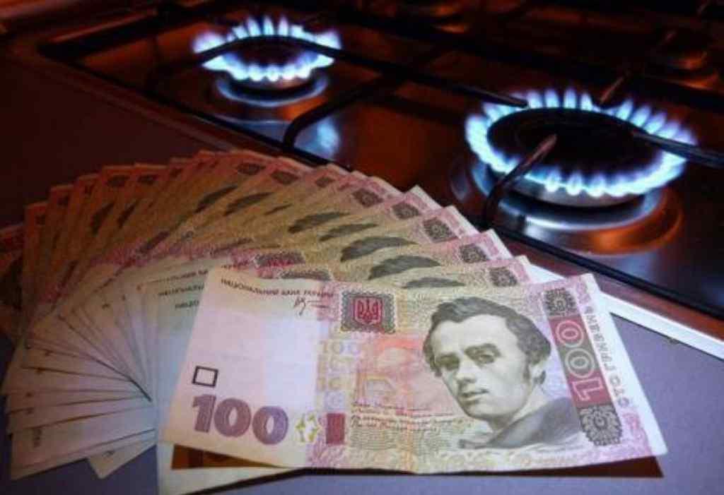 Ціни на газ злетять вже в травні: деталі скандальної постанови