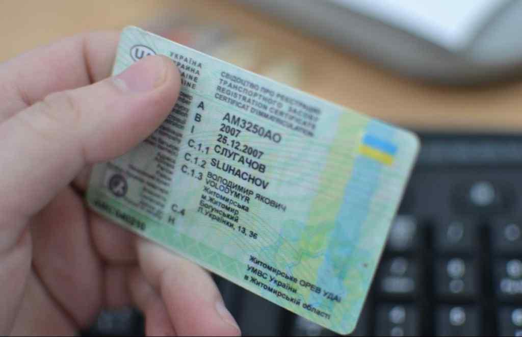 """Щорічна перездача на водійські """"права"""": юрист розповів що варто знати українцям"""