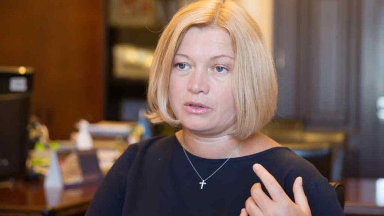 """""""Грає долями людей"""": Геращенко розповіла про сценарій Кремля"""