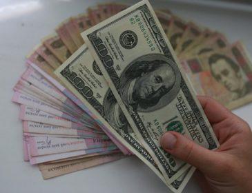 Валютні операції по-новому: що зміниться для українців
