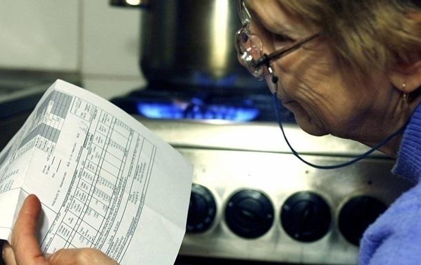 Платіжки за газ зміняться: українцям підготували нові нормативи