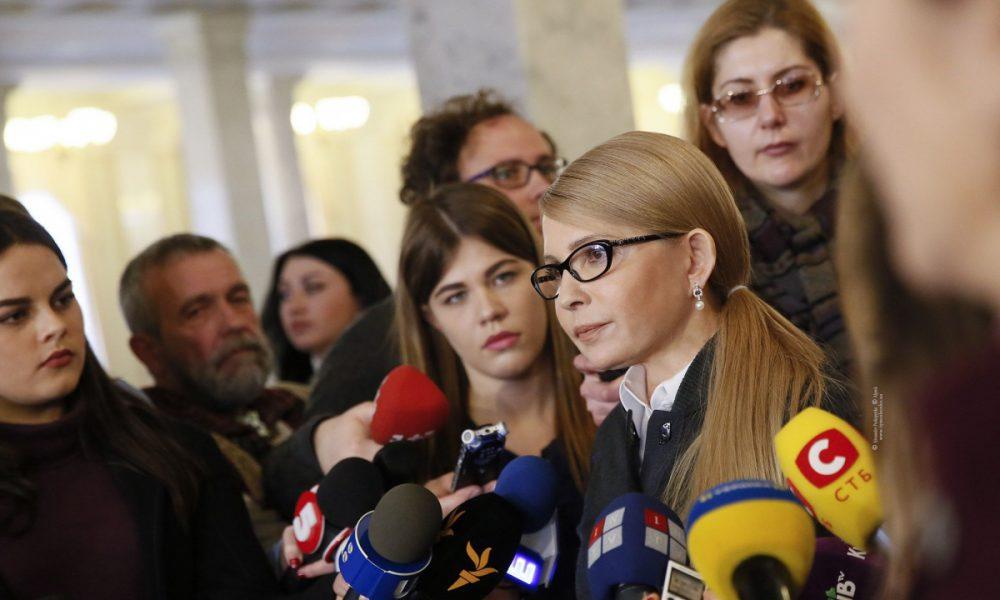 Першим крок до здійснення імпічменту! Тимошенко у Раді виступила з гучною заявою