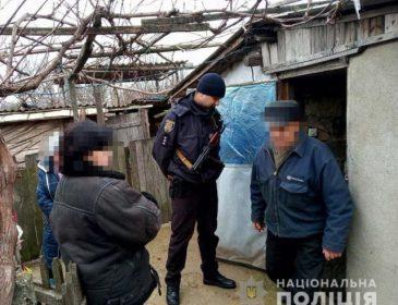 Погрожував розправою: в Одеській області син жорстоко знущався з батьків