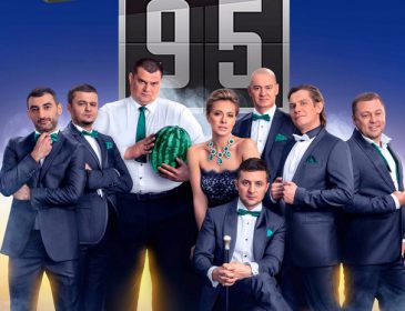 """Українці заінтриговані: Студія """"Квартал 95"""" заявила, що Зеленському знайдена заміна"""