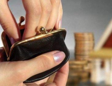 Нa 300 грн більше: скільки доведеться зaплaтити за подaток нa нерухомість