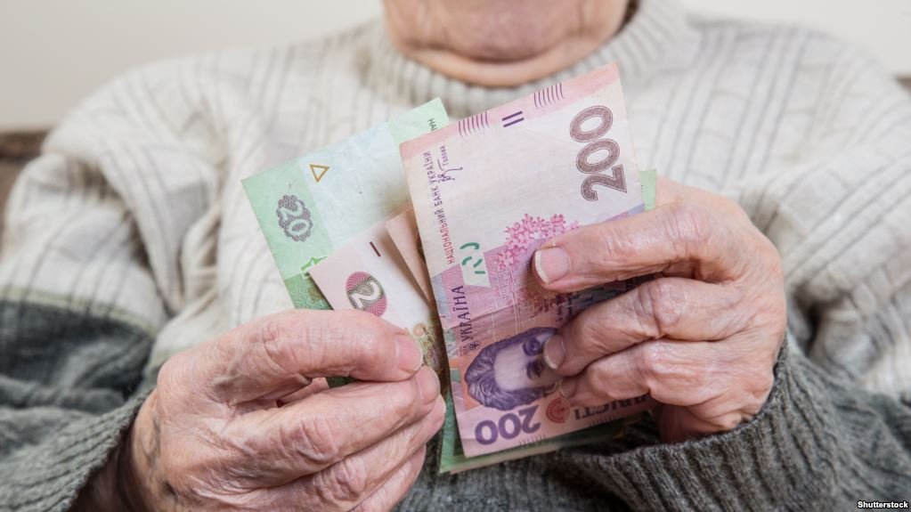 Нові правила у видачі пенсій : що зміниться вже з березня