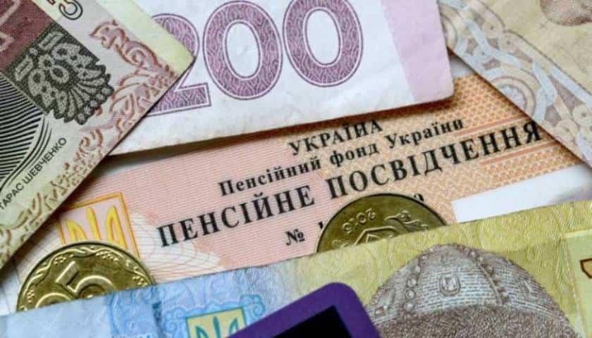 Масштабний перерахунок пенсій в Україні: кого не торкнеться