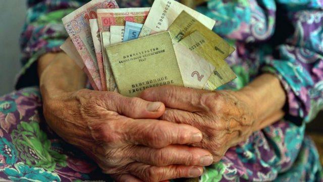Пенсійна реформа: Скільки українців ризикують залишитися без пенсій