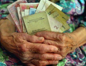 Три етапи перевірки субсидій:  Що готують українцям